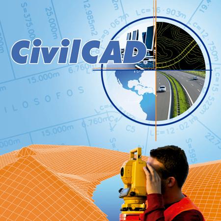 civiltec-shop1